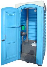 Bio tualetas