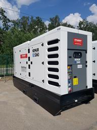 Stacionarus generatorius 400kW, dyzelinis